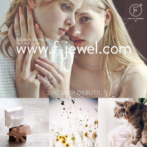 f-jewel